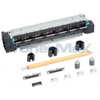 HP LASERJET 5100 MAINTENANCE KIT 120V